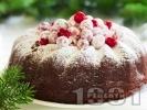 Рецепта Пухкав коледен сладкиш с какао, шоколад и червени боровинки